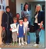 Александр Владимирович Никаноров в день юбилея с учениками и их родителями