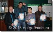 Tourn TCD 16-11-2013 win