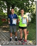 В миксте Макар и Анна Целыковская выиграли турнир и стали чемпионами Ивановской области