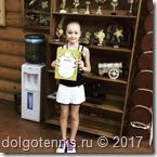 Карина Богданова выиграла турнир РТТ в Орловском