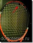 Теннис в Долгопрудном. Ракетка Никиты Иванченко.
