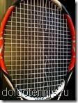 Теннис в Долгопрудном. Ракетка Саши Лаврентьева.