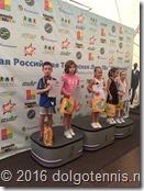 Максим Рубинштейн - финалист турнира в Академии А. Островского