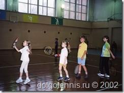 Из первого набора до турниров РТТ добрались Кашлева Лиза и Афанасьева Настя (на фото слева) Теннис в Долгопрудном. 2002 год