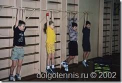 Вася Сапунов, Настя Афанасьева, Ваня Скроцкий, Артём Грицкевич. Теннис в Долгопрудном. 2002 год