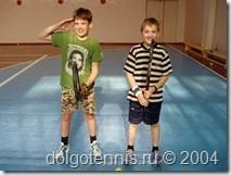 Десятилетние Ваня Скроцкий и Миша Дорофеев. Теннис в Долгопрудном 2004 год.