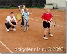 На теннисном корте пос. Северный. Максим Никаноров, Саша Хумонен, Кашлева Лиза, Афанасьева Настя. Теннис в Долгопрудном. 2003 год