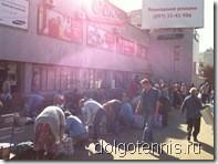 Стихийный рыночек. Киев. Сентябрь 2011 г.