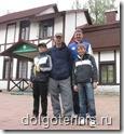 Май 2011 г. Международный турнир в Дмитрове.