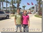 Макар Смоляков и Дима Кураксин на турнире на Мальте, июль 2013 г.