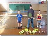 Март 2007 г. ДЮСШ г. Долгопрудный
