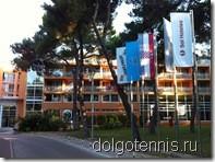 Отель Sol Umag 4*