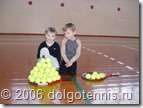 Дима Кураксин и Лёша Негребецкий - первые в спортивной группе. Январь 2006 г. Долгопрудный