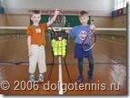 Дима Кураксин и Лёша Негребецкий - первые в спортивной группе. Февраль 2006 г. Долгопрудный