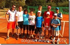 Rijeka and Dolgoprudny Tennis Teams