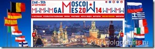 MosGames2014-2