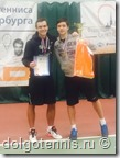 Победители основного и дополнительного турниров: Данил Соколов (справа) и Макар Смоляков. Санкт-Петербург, 13 января 2017 г.
