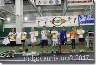 Ivanovo prizewinners
