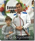 Паша Моисеев и его тренер Александр Владмирович Никаноров.