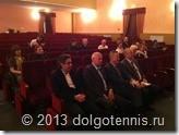 Ежегодная конференция Федерации Тенниса Московской области