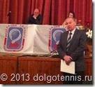 Генеральный директор НП РТТ заслуженный тренер России Лазарев Владимир Александрович