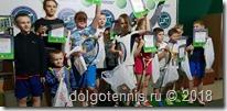 Награждение участников Чемпионата ТЦ