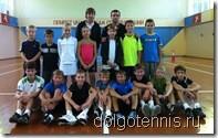 Теннис в Долгопрудном. Секция тенниса ДЮСШ в полном составе. Сентябрь 2011 г.