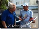 Уважаемые люди, ветераны Долгопрудненского тенниса Шота Акакиевич Меликидзе и Александр Васильевич Кочин.