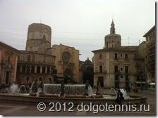 Площадь Святой Девы (PLAZA DE LA VIRGEN) - сердце старого города.