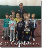 Группа 2008 г.р. (тренеры Никаноров А.В., Кобец Т.И.)
