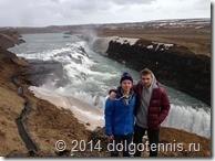Долгопрудненцы Дима Кураксин и Кирилл Баранов в Исландии. Апрель 2014 г.