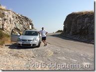 На перевале в 500 м от Албанской границы.