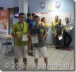 Макар Смоляков и Андрей Вробьёв