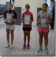 Тройка сильнейших на турнире в Туле. В центре - Лада Семёнова.