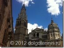 Кафедральный собор Святой Марии (Catedral Primada Santa María de Toledo) — один из главных храмов Испании. Характерный пример испанской готики.