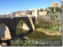 Толедо. Мост Алькантара (Puente de Alcantara), перекинутый через глубокое ущелье Тагус.