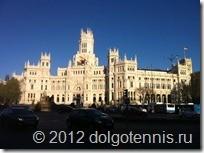 Здание Главного почтового управления (Palacio de Communicaciones) на площади Сибелес (Plaza de Cibeles)