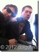 В самолёте. Никита спокоен, Миша настроен решительно.
