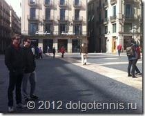 Миша и Никита в Барселоне.
