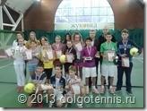 Призёры турнира в Жуковке. 8 ноября 2013 г.