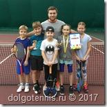 Чемпионская группа В.П. Городецкого