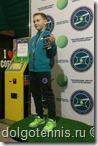 Впервые на пьедестале - финалист турнира Дима Горюнов.