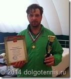 Вячеслав Костеневич - победитель турнира ТЦД