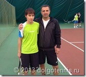 Гриша Борисов со своим тренеров Сергеем Олеговичем Бугаенко в Мытищинском теннисном центре