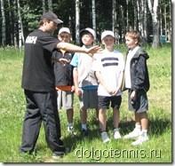 Дмитров Coach