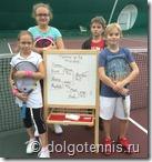Группа 31 (тренер Кобец Т.И.)