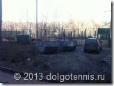 Мусорные контейнеры в двух метрах от теннисного корта.