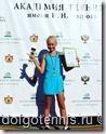 Карина Богданова выиграла турнир ТВД Лидер в Рязани