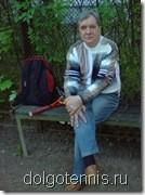 Георгий Борисович Котов - первый тренер детской секции тенниса г.Долгопрудного