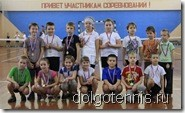Фестиваль тенниса 18.12.2011 - 11